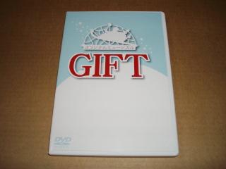 GIFT-DVD.jpg