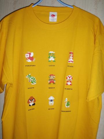 Mario01.jpg