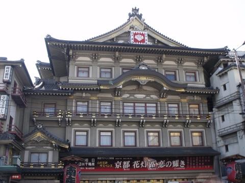 Minamiza10.jpg