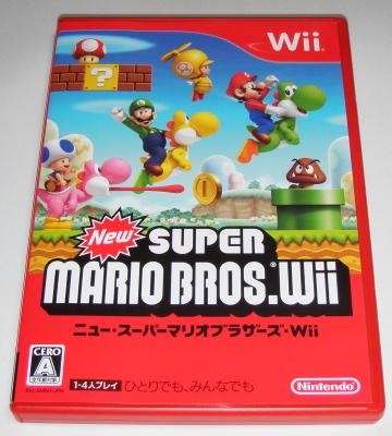 SMB_Wii.jpg