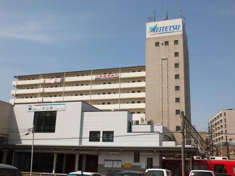 Inuyama130402.jpg