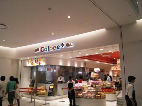 calbee01.jpg